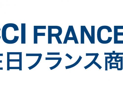 CCIFJ: réunion préparatoire