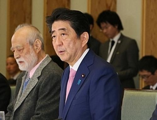 «Japonismes 2018 : les âmes en résonance»