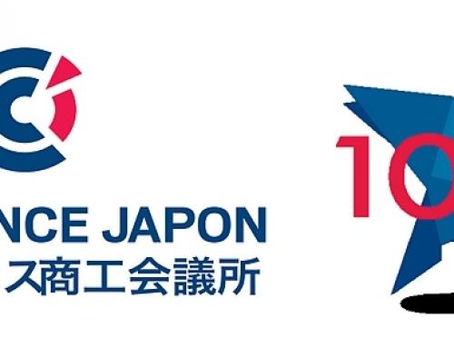 Opération 100 PME au Japon