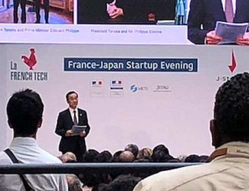 « Soirée Startups franco-japonaises »