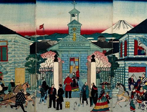 Catholicisme au Japon (1): une liberté lentement concédée par le gouvernement Meiji