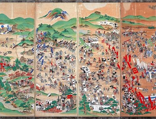 Zoom avant sur l'Histoire du Japon